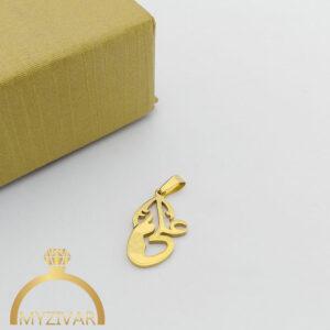 مدال استیل طرح طلا و رنگ ثابت کد ۷۰۴5